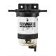 Сепаратор топлива Stanadyne  FM1