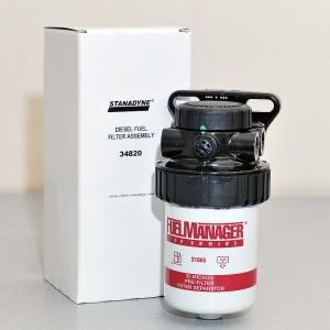 Сепаратор дизельного топлива Fuel Manager в сборе FM100 (30 микрон)